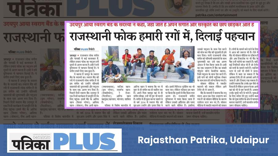 Interview at Udaipur| Rajasthan Patrika image
