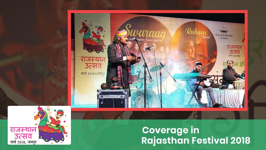 Swaraag performed in Rajasthan Festival Jaipur image