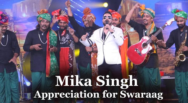 Rising Star Season - 3 | Mika Singh Appreciation for Swaraag