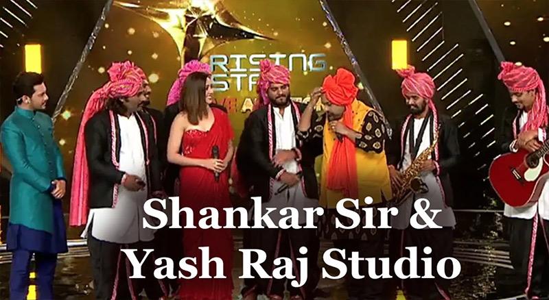 Rising Star Season - 3 | Sir Shankar Mahadevan Invite Swaraag to Record a Song in Yash Raj Studio