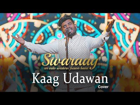 Kaag Udawan | Cover by Swaraag | Tribute Nusrat Fateh Ali Khan Saab