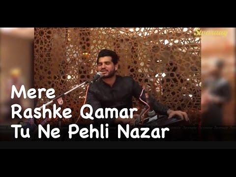 Mere Rashke Qamar Cover By | Asif Khan | Swaraag