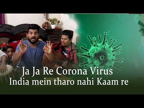 Ja Ja Re Corona Virus | Swaraag Corona Virus Song